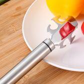 夾盤器取碗夾 碗碟夾碗盤防燙夾子廚房提盤器【七夕情人節】
