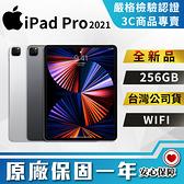 【創宇通訊│全新品】台灣公司貨 Apple iPad Pro 12.9 (2021) Wi-Fi 256GB 開發票