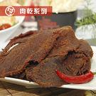 美佐子.肉乾系列-勁辣牛肉乾(200g/包,共兩包)﹍愛食網