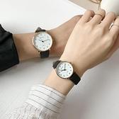 手錶 公務員中高考考試用手錶男女學生韓版簡約潮流ulzzang情侶一對 米家