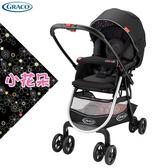 【加贈雨罩 】GRACO 城市商旅 CITIACE CTS 購物型雙向嬰幼兒手推車 (小花朵) 6375元 【不可超取】