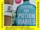 二手書博民逛書店The罕見Potion DiariesY15335 見圖 見圖