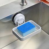 雙十二狂歡購  韓國dehub衛生間強力吸盤式肥皂盒浴室免打孔香皂盒壁掛式置物架 小巨蛋之家