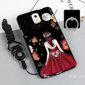 三星note3手機殼 三星N9008手機套女硅膠防摔n9006保護套軟殼【快速出貨八折優惠】