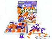 小乖蛋桌游角斗士棋2-4人版三角塊 方塊方格游戲益智游戲玩具【潮咖地帶】