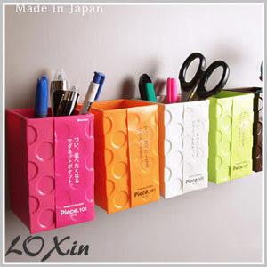 文具收納『Loxin 日本製長型磁鐵置物架』收納盒