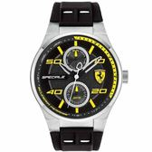 FERRARI 法拉利/狂熱飆速運動腕錶/0830355