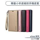 vivo Y72 5G 韓曼小羊皮磁扣手機皮套 側掀皮套 保護套 保護殼 手機殼 可當支架 附卡夾