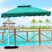 戶外遮陽傘庭院傘大號方形擺攤傘室外沙灘休閒雨傘大太陽傘崗亭傘 1995生活雜貨NMS