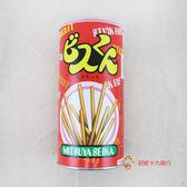 三矢-香酥棒罐200g【0216零食團購】4902745003628
