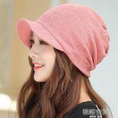 帽子女秋冬包頭帽休閒百搭鴨舌帽月子帽產後帽韓版套頭帽成人睡帽