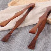 木藝閣木質食物夾自助餐燒烤夾-艾尚精品 艾尚精品