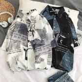 短袖襯衫男士夏季外套高級感襯衣潮流ins韓版港風帥氣 color shop