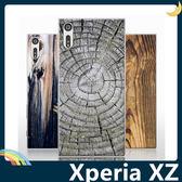 SONY Xperia XZs/XZ G8232 仿木紋手機殼 PC硬殼 類木質 大理石&樹紋 全包款 保護套 手機套 背殼 外殼