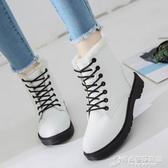 冬季新款韓版馬丁短靴冬鞋短筒雪地女鞋皮面學生加絨百搭棉鞋 時尚芭莎