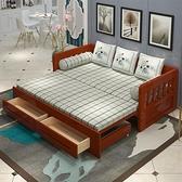沙發床 沙發床可折疊客廳小戶型1.8米1.5多功能簡約現代單人雙人三人兩用【快速出貨】