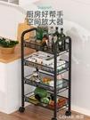 廚房置物架落地多層可行動家用小推車蔬菜籃收納儲物架子用品大全 樂活生活館