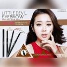 Little Devil 天使惡魔24H持久三角旋轉眉筆 0.5g