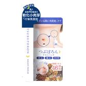 白雪姬Tsubuporon職人軟化小肉芽角質粒按摩凝膠20g(夜間)