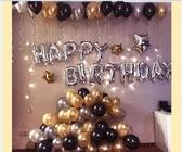 生日氣球布置套餐求婚浪漫寶寶生日快樂派對