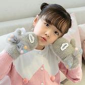 兒童手套女孩保暖加絨加厚秋冬小孩連指秋冬季蝴蝶結甜美寶寶手套 美芭