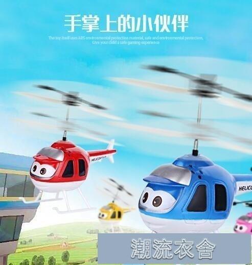 遙控玩具-會飛的小仙女感應飛行器小飛仙懸浮遙控飛機抖音同款公主兒童玩具 【快速出貨】