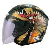 M2R J5 #6 柯基 半罩 安全帽 內藏墨鏡 內藏全可拆洗 消光黑 平黑 黑