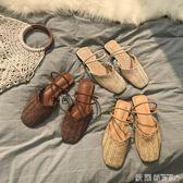 草編鞋18夏女鞋田園風兩穿復古方頭透氣網藤草編織涼鞋涼拖鞋夏季 愛麗絲精品