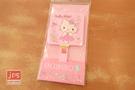 Hello Kitty 凱蒂貓 手拿方型鏡 寶石 粉 957212