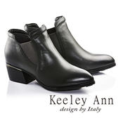 ★2016秋冬★Keeley Ann街拍風格經典率性有型全真皮短靴(墨綠)  -Ann系列