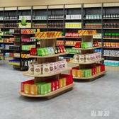 中島櫃促銷展示臺紅酒展示櫃化妝品包包堆頭展示架木質圓形流水臺 PA16574『雅居屋』