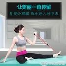 瑜伽拉力器擴胸器女士家用拉力繩瘦手臂練背...