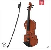 小提琴寶麗小提琴玩具可彈奏兒童禮物寶寶音樂樂器女孩男孩3-6歲初學者LX 嬡孕哺