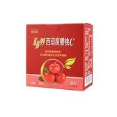 肯寶KB99~西印度櫻桃C 2.5公克×20包/盒