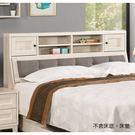 【森可家居】雪莉5尺被櫥頭 8CM523-8 置物床頭箱 雙人 木紋質感 無印 北歐風