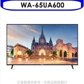 (含運無安裝)《結帳打95折》InFocus鴻海富可視【WA-65UA600】65吋4K聯網電視