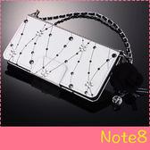 【萌萌噠】三星 Galaxy Note8 (6.3吋) 韓國水晶花保護套 水鑽水晶花側翻皮套 插卡 帶掛鍊 手機殼