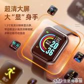 智慧手環運動手錶計步器電子鬧鐘防水情侶男女學生多功能5適用于蘋果oppo華為榮耀安卓