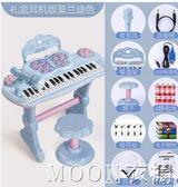 電子琴玩具小鋼琴兒童初學者入門寶寶1-3歲6女孩可彈奏音樂多功能YYJ   MOON衣櫥