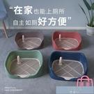 狗狗廁所小型犬盆便寵物用品尿盆排便盆 YJT【快速出貨】