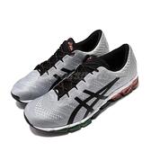 【六折特賣】Asics 慢跑鞋 Gel-Quantum 360 5 JCQ 灰 黑 男鞋 全掌亞瑟膠 【ACS】 1021A153020