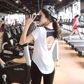 后背鏤空速干透氣短袖運動服美背瑜伽跑步罩衫T恤女健身衣-大小姐韓風館