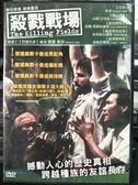 挖寶二手片-Z82-023-正版DVD-電影【殺戮戰場】-約翰馬可維奇 朱利安山德斯