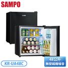 [SAMPO 聲寶]48公升 電子式冷藏箱 KR-UA48C