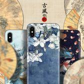 iphonex手機殼創意蘋果x防摔硅膠個性潮牌8x女款ix男  居家物語