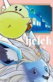 勇者赫魯庫-Helck(9)