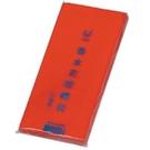 【奇奇文具】STAT 20K 香水紅包袋/香水紅禮袋(1束50個)