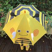幼兒園男女童寶寶超輕兒童雨傘雨具小學生小孩直柄防夾陽傘igo