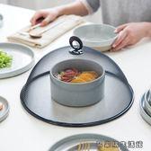 歐式餐桌罩防蠅飯菜罩 易樂購生活館