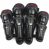 佰勝信SX032摩托車護具機車騎行越野裝備防摔護膝護肘四件套成人